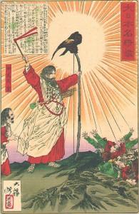 Emperador JIMMU (Japón)
